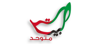 Al Bayt Mitwahid
