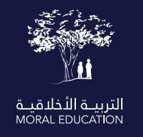 moral education in schools